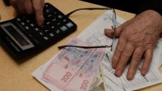 Пенсионная реформа: начало или очередной перенос?