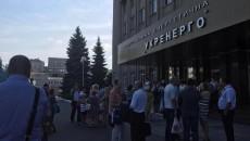 Правоохранители нагрянули с обысками в «Укрэнерго»