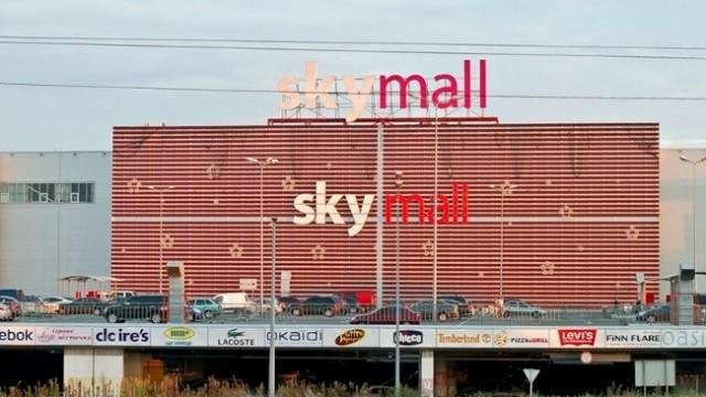Банк «Пивденный» планирует продать ТРЦ SkyMall