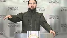 Комитет ВРУ отказался снимать с Дейдея неприкосновенность
