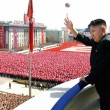 Делегация Северной Кореи сорвала встречу с вице-президентом США