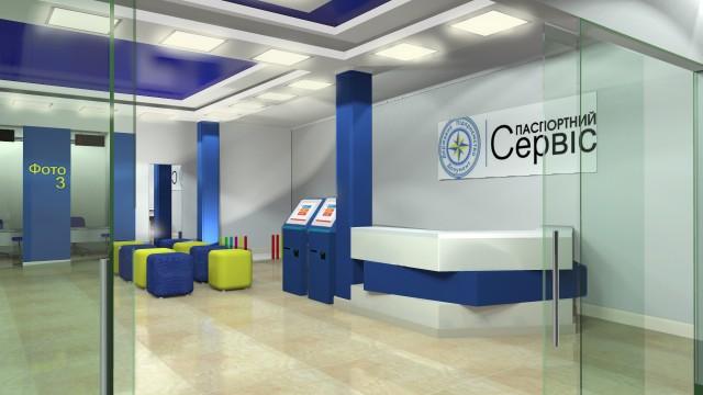В Киеве заработал крупнейший паспортный сервис