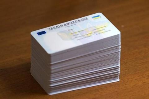 ID-карты начнут выдавать вместе с ЭЦП