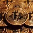 От биткоина откололась еще одна криптовалюта