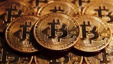 Стоимость биткоина просела на 13,32%