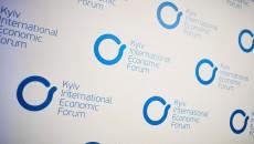 В рамках экономического форума эксперты обсудят цифровое будущее Украины