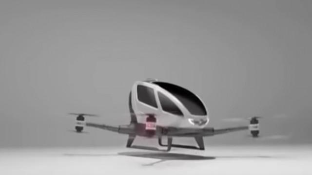 В Исландии товары начали доставлять дронами
