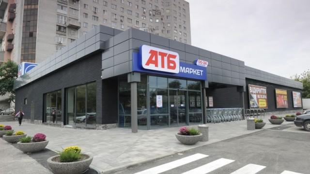 «АТБ-маркет» подтвердили соответствие международным стандартам