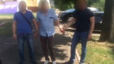 Правоохранители задержали главу черкасского ГАСКа
