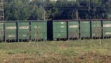 Прокуратура передала вагоны Клименко государству