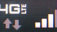 Минюст определился с проведением конкурса на 4G