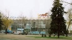 В Киевский ипподром вдохнут вторую жизнь