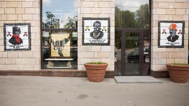 Прокуратура открыла производство из-за уничтожения граффити Евромайдана в Киеве