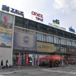 Украинские аэропорты «минируют» из соседней страны