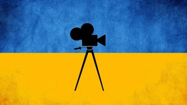 В 2018 году в Украине снято 29 фильмов