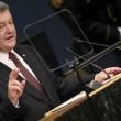 Миротворцы восстановят суверенитет, - Президент
