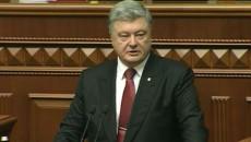 Президент подаст в Раду законопроект о реинтеграции Донбасса через неделю, - Луценко