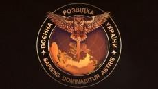 Утверждена символика СВР
