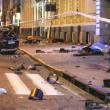 Лихачке на Lexus из Харькова объявили подозрение