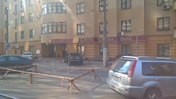 С рынка выводят еще один банк