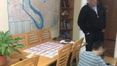 СБУ поймала на взятке чиновников Госводагенства