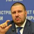 Против экс-главы Минсдоха Клименко начали новое расследование