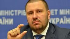 Дело против группировки экс-главы Минсдоха Клименко завершено