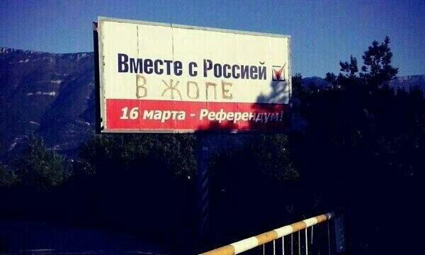 Украина разрабатывает стратегию деоккупации Крыма
