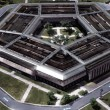 В Пентагоне расследуют утечку персональных данных