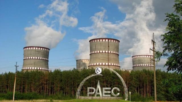 На Ровенской АЭС запущен четвертый энергоблок