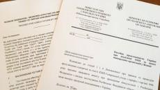 Украина подала новый иск против РФ в ВТО