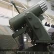Украинские оружейники представили новую систему залпового огня