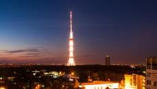 Украина построит цифровую общенациональную телесеть