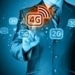 Мобильные операторы подключили к 4G-сети 1999 тыс. населенных пунктов Украины, - Минцифры