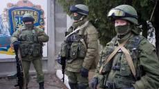 В Крыму после оккупации 1,4 тыс. СБУшников предали Украину