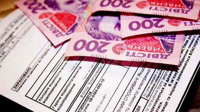 Новый закон в сфере ЖКХ: 4 варианта договоров и пеня