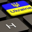 Экспорт услуг из Украины превысил импорт почти на $4 млрд