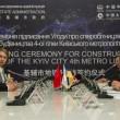 Кличко договорился с китайцами о строительстве метро на Троещину