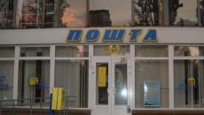 Банковские услуги от «Укрпочты» без лицензирования чреваты возникновением всеукраинской «черной кассы»