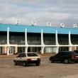 В Николаеве после простоя реанимируют аэропорт