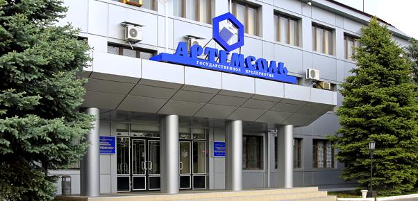 Артемсоль увеличила производство на 13,4%