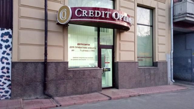 Самоликвидировался еще один банк