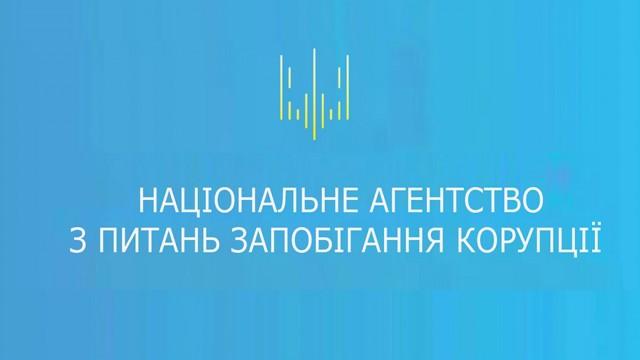 НАПК открыла декларации военных прокуроров