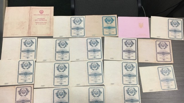 СБУ прикрыла преступную сеть по выдаче двойного гражданства