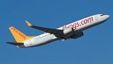 Pegasus Airlines идет в Украину