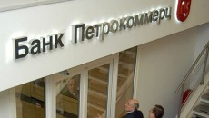 Из банка-банкрота вывели 700 млн грн