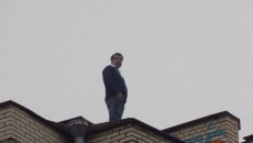 Апелляцию ГПУ против Саакашвили поставили на паузу
