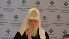 В УПЦ КП пояснили причину обращения Филарета к Кириллу