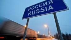 Россия нарастила экспорт товаров в Украину на $1,5 млрд