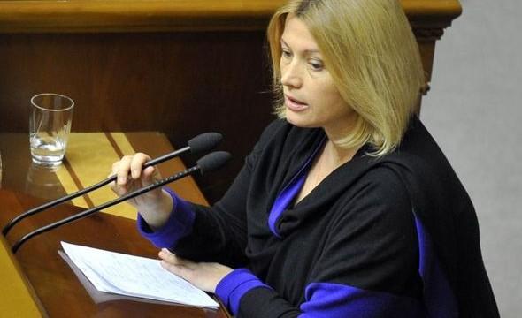 Геращенко вписалась за Попова